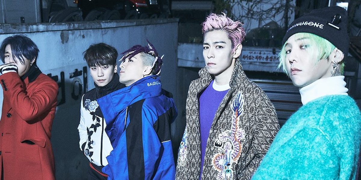 Quiz: Which Member of BIGBANG Are You?