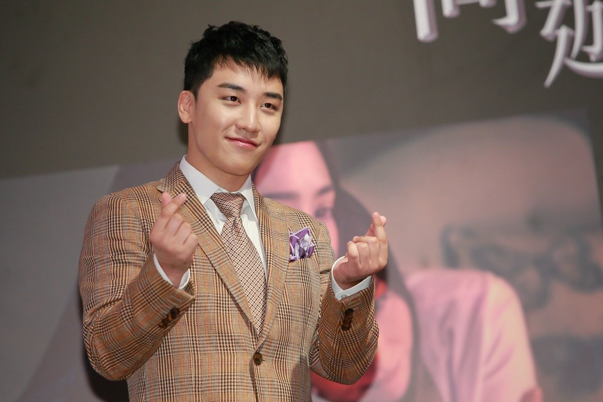 K-Pop Star Seungri Is Retiring From the Entertainment Industry Following Allegations
